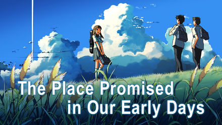 The Place Promised in Our Early Days